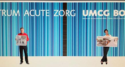 UMCC bouwt